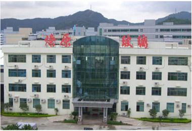 深圳市燎原玻璃有限公司