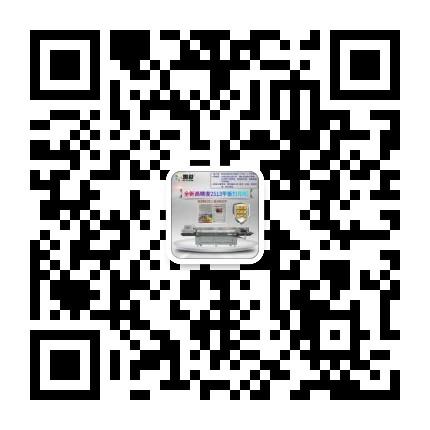 广州市傲彩科技有限公司