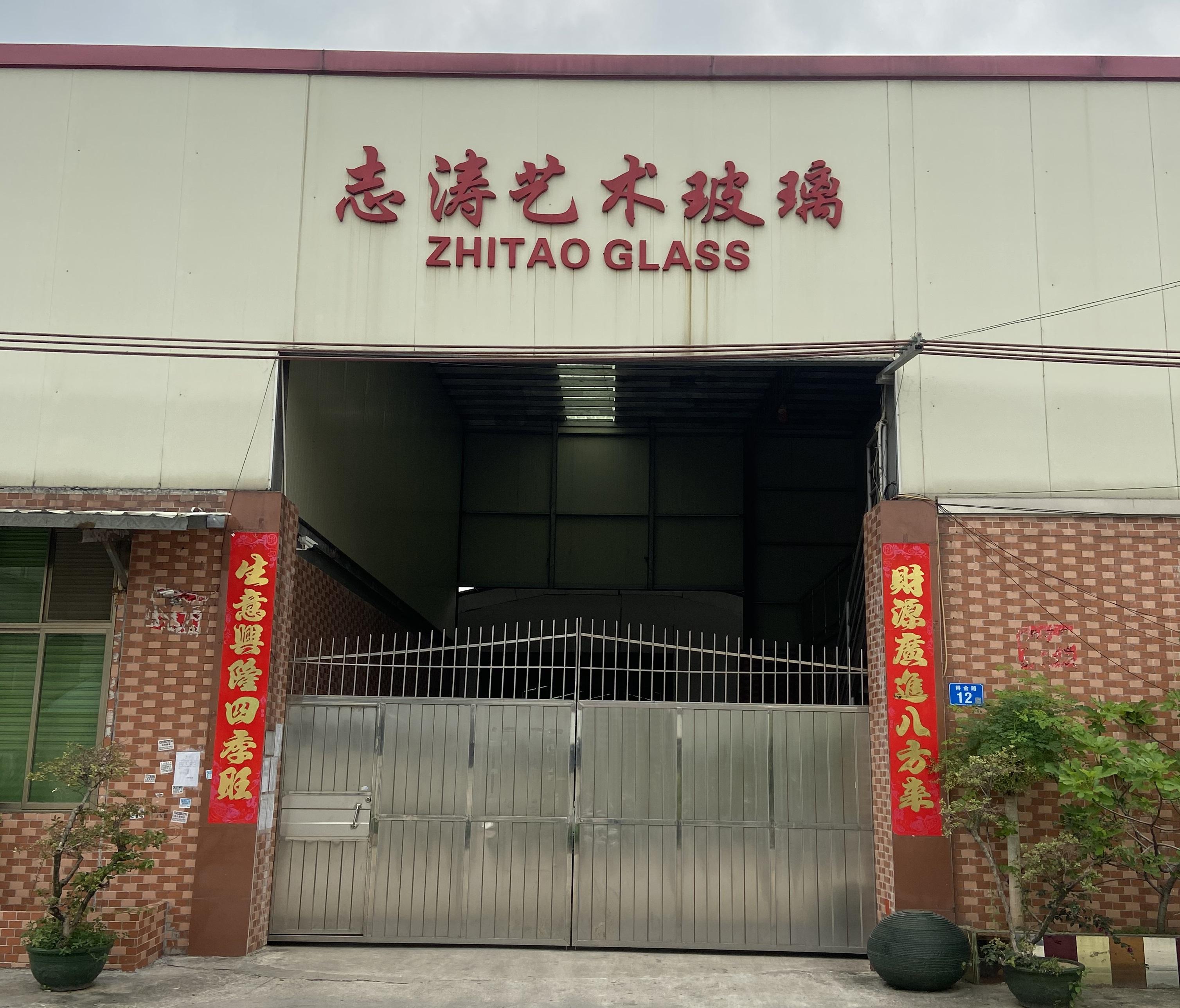 佛山市南海区里水志涛玻璃工艺厂