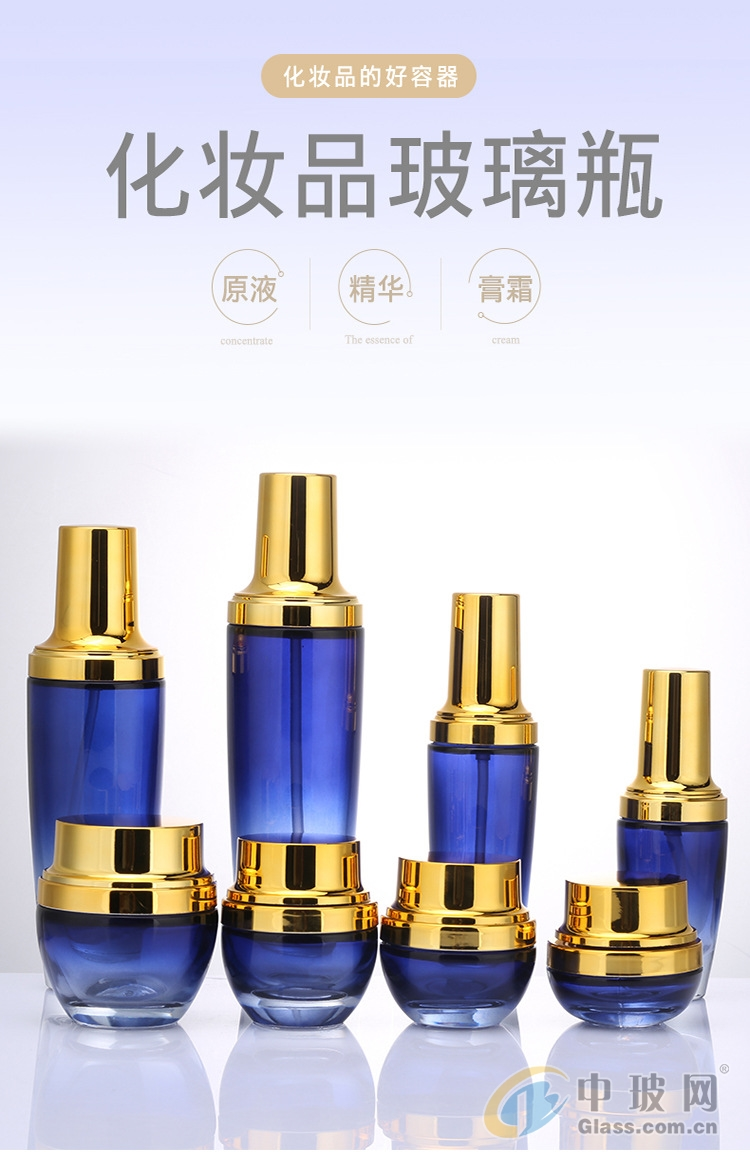 化妆品瓶生产厂家
