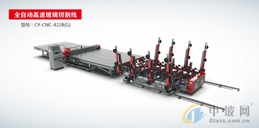 全自动玻璃切割流水线CY-CNC-4288(G版)