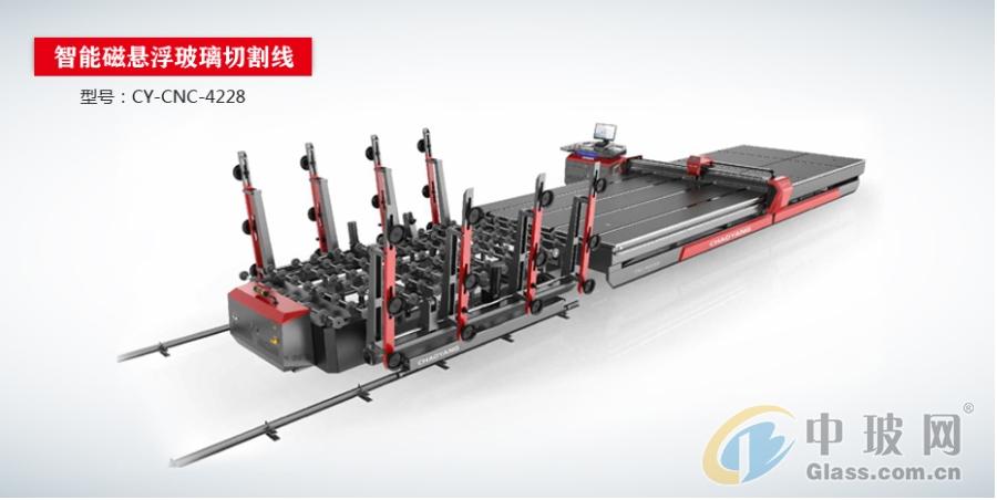 数控玻璃切割机生产厂家 全自动玻璃切割机