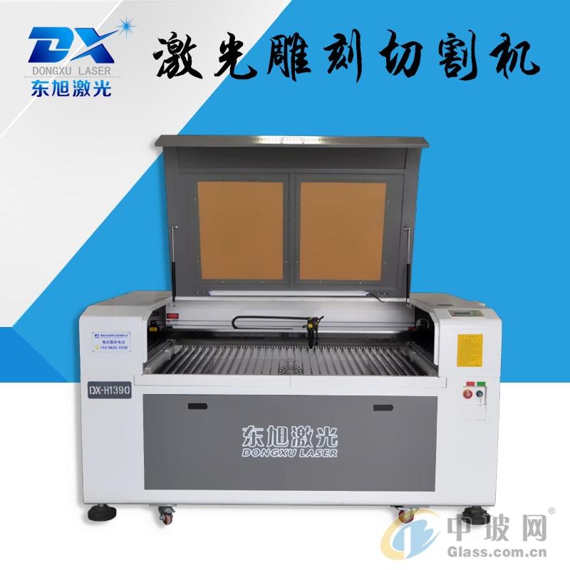 东旭1390亚克力摄像头激光切割机双色板切割机密度板激光切割机