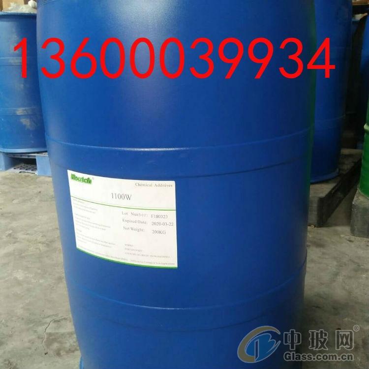 1100W水油通用分散剂 无机颜料金属颜料分散剂
