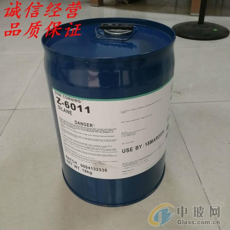 道康宁6011道康宁6040玻璃偶联剂密着剂