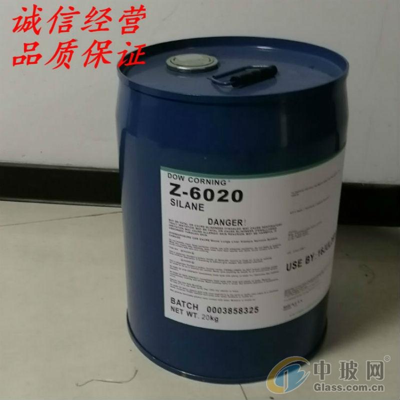 提高耐水煮耐蒸煮的双氨基偶联剂6020进口道康宁助剂