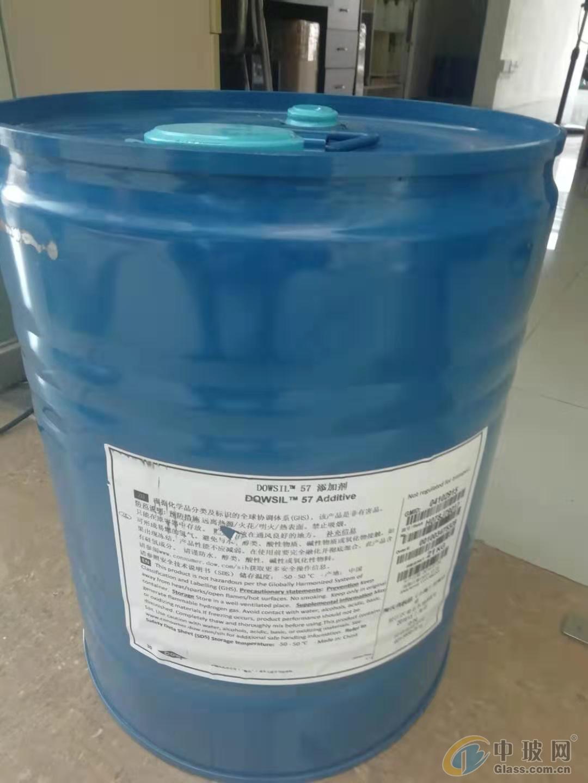 道康宁57添加剂抗油抗缩孔的进口硅油流平剂