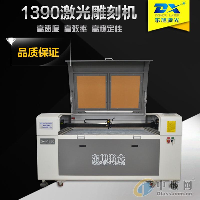 1390亚克力玻璃皮革木质布料广告激光雕刻机切割机
