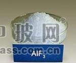 供应山东博涛氟化铝优质产品源头厂家无差价