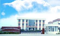 上海黄发记机械模具有限公司