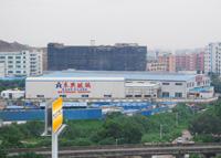 广东颖兴特种玻璃科技开发有限公司