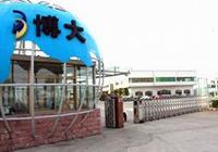 浙江博大节能科技发展有限公司