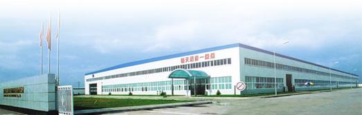 上海宁帅化工科技有限公司台州分公司