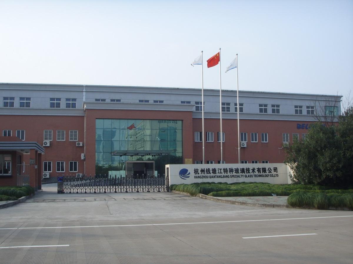 杭州钱塘江特种玻璃技术有限公司