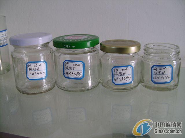 供应各种玻璃瓶及瓶盖