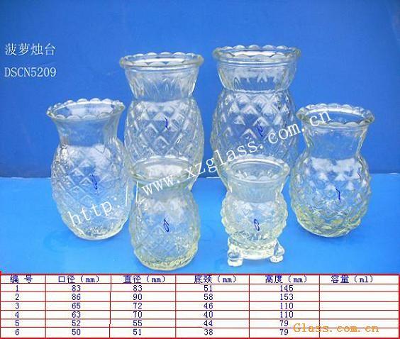 供应玻璃烛台,菠萝状烛台,玻璃烛台罐