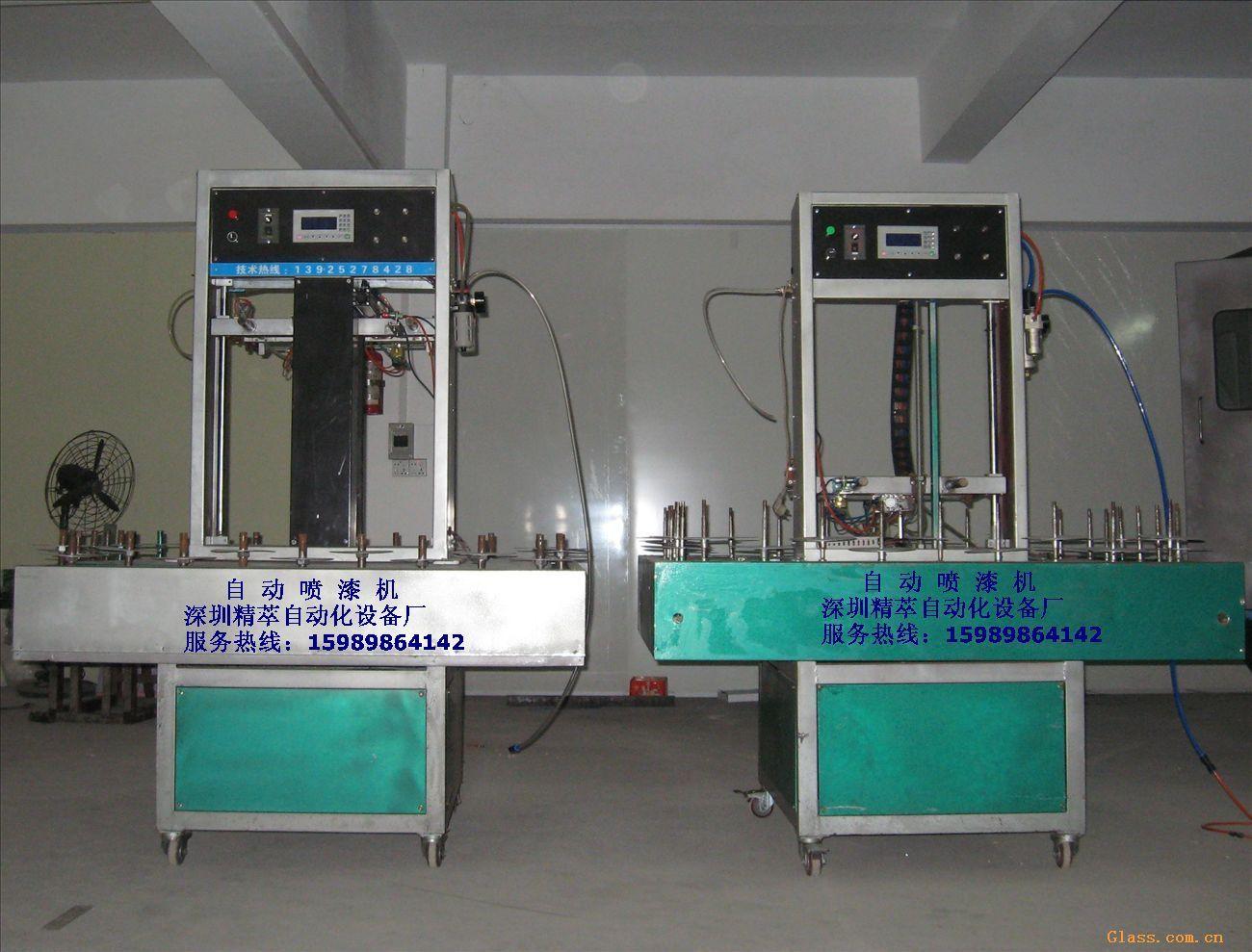 供应玻璃杯自动喷漆机