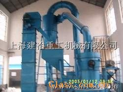 供应微粉磨粉机雷蒙磨粉机高压磨