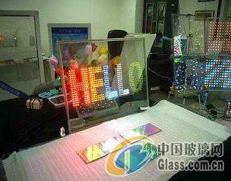 供应LED玻璃