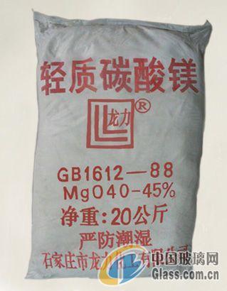 供应碳酸镁/水合碱式碳酸镁/轻质碳酸镁