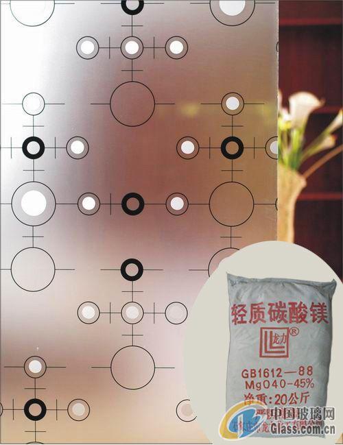 供应玻璃专项使用碳酸镁/碳酸镁价格(图)