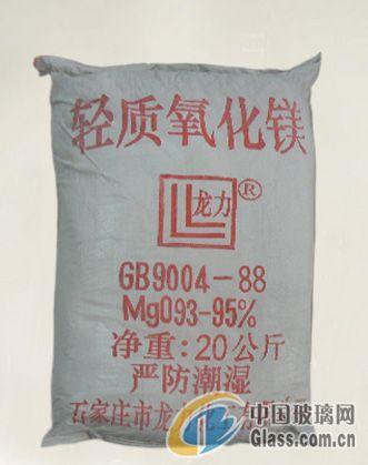供应龙力轻质氧化镁