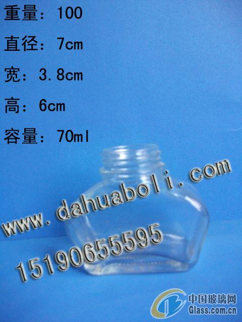 供应70ml墨水瓶 工艺瓶 订做玻璃瓶
