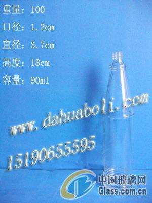 供应定做90ml香水瓶 化妆品瓶 供应玻璃瓶