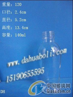 徐州酒瓶/保健酒瓶/ 白酒玻璃瓶/工艺酒瓶