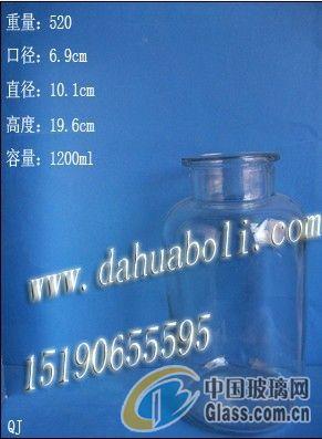 厂家直销广口试剂瓶,输液玻璃瓶,玻璃医药瓶