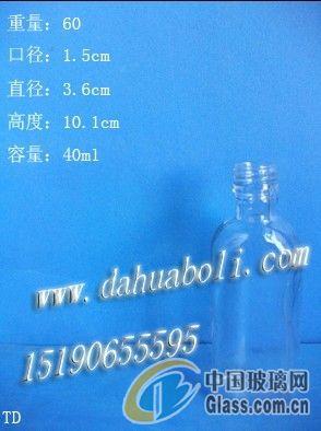 厂家直销40ml精油瓶化妆品瓶 指甲油瓶