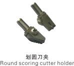 供应SC-配件(玻璃切割机、清洗机)