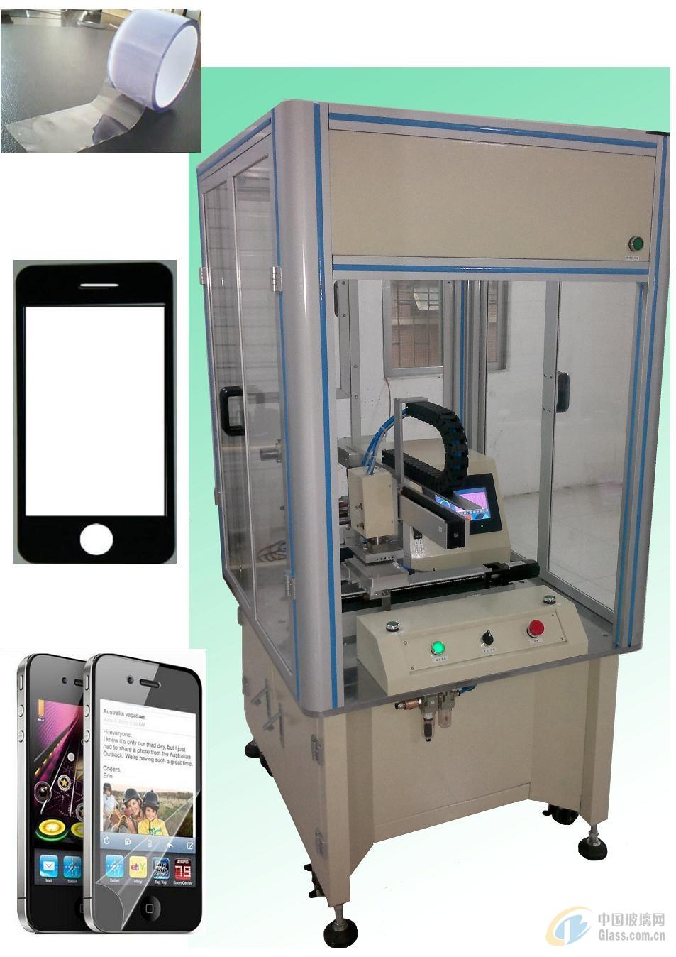欧一迪东莞手机玻璃保护膜贴膜机