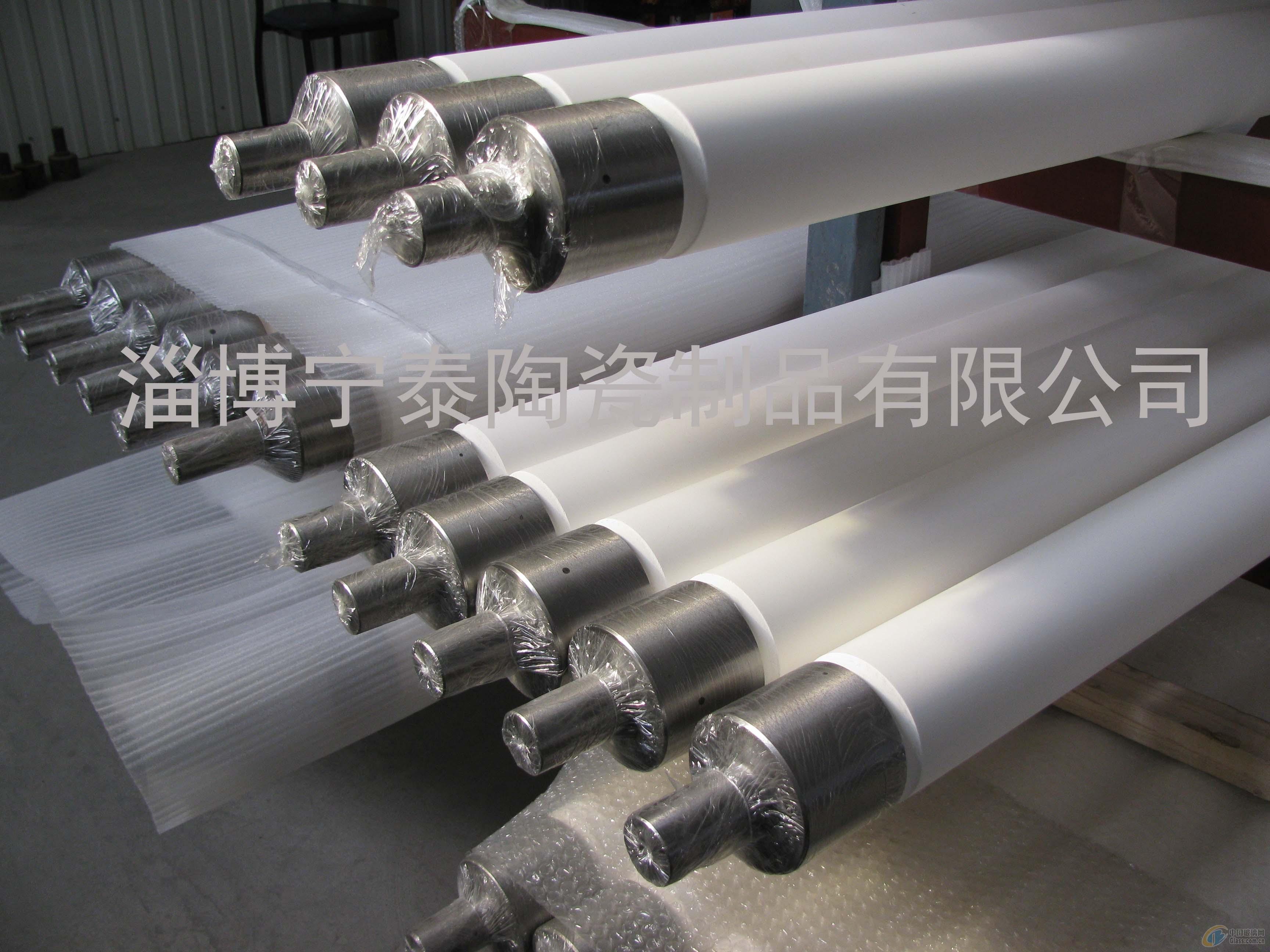 专业生产玻璃钢化炉陶瓷辊