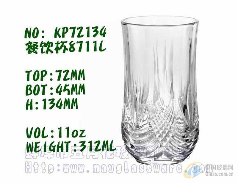 玻璃杯 高等餐杯