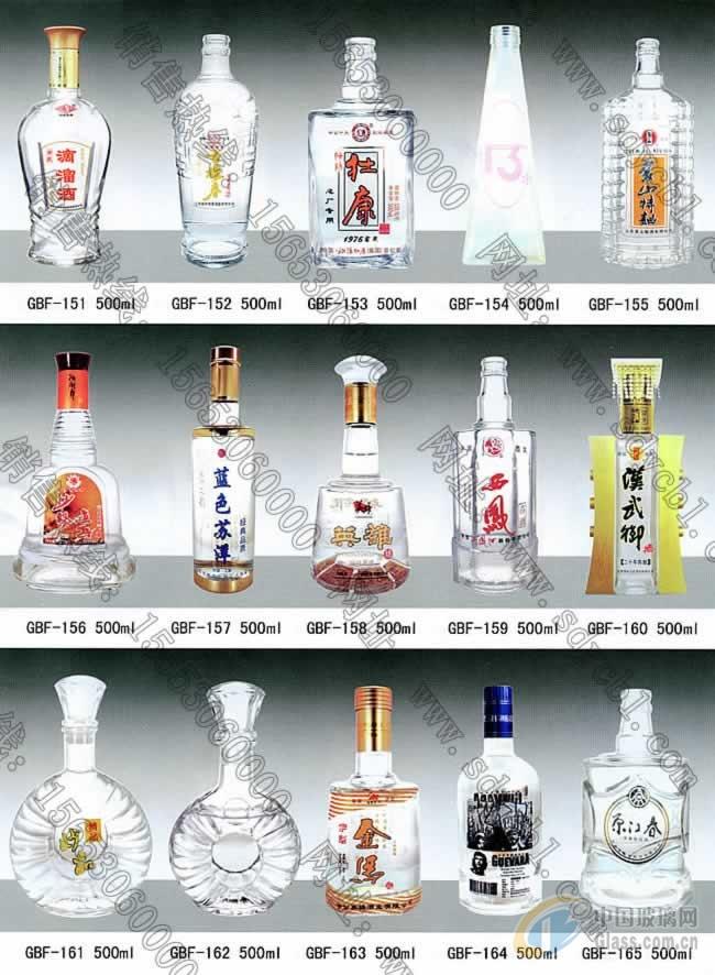 烤花瓶白酒瓶玻璃瓶
