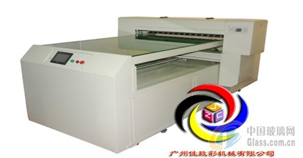 A0 玻璃数码彩印机(8色)厂家直销