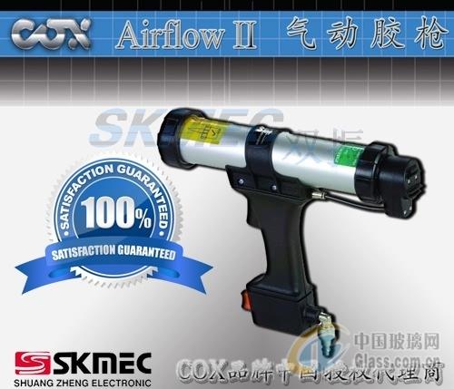 英国COX硬筒装气动玻璃胶枪
