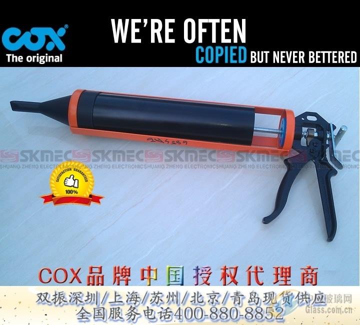 英国COX手动胶枪