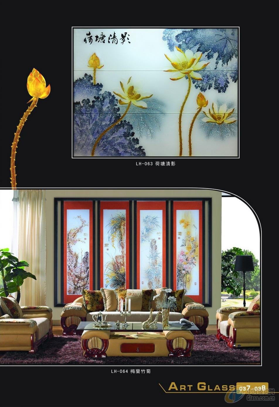 室内装饰,雕花玻璃,浮雕玻璃