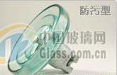 河北同创售LXY-240 玻璃绝缘子