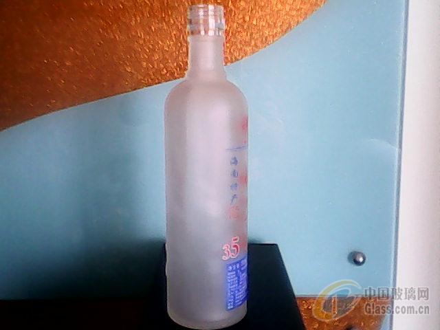 专业提供玻璃瓶,酒瓶蒙砂处理
