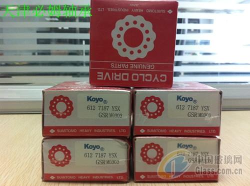 KOYO-51406轴承