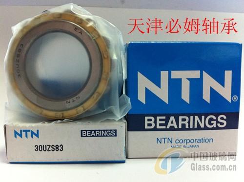 NTN-ET-33206 轴承