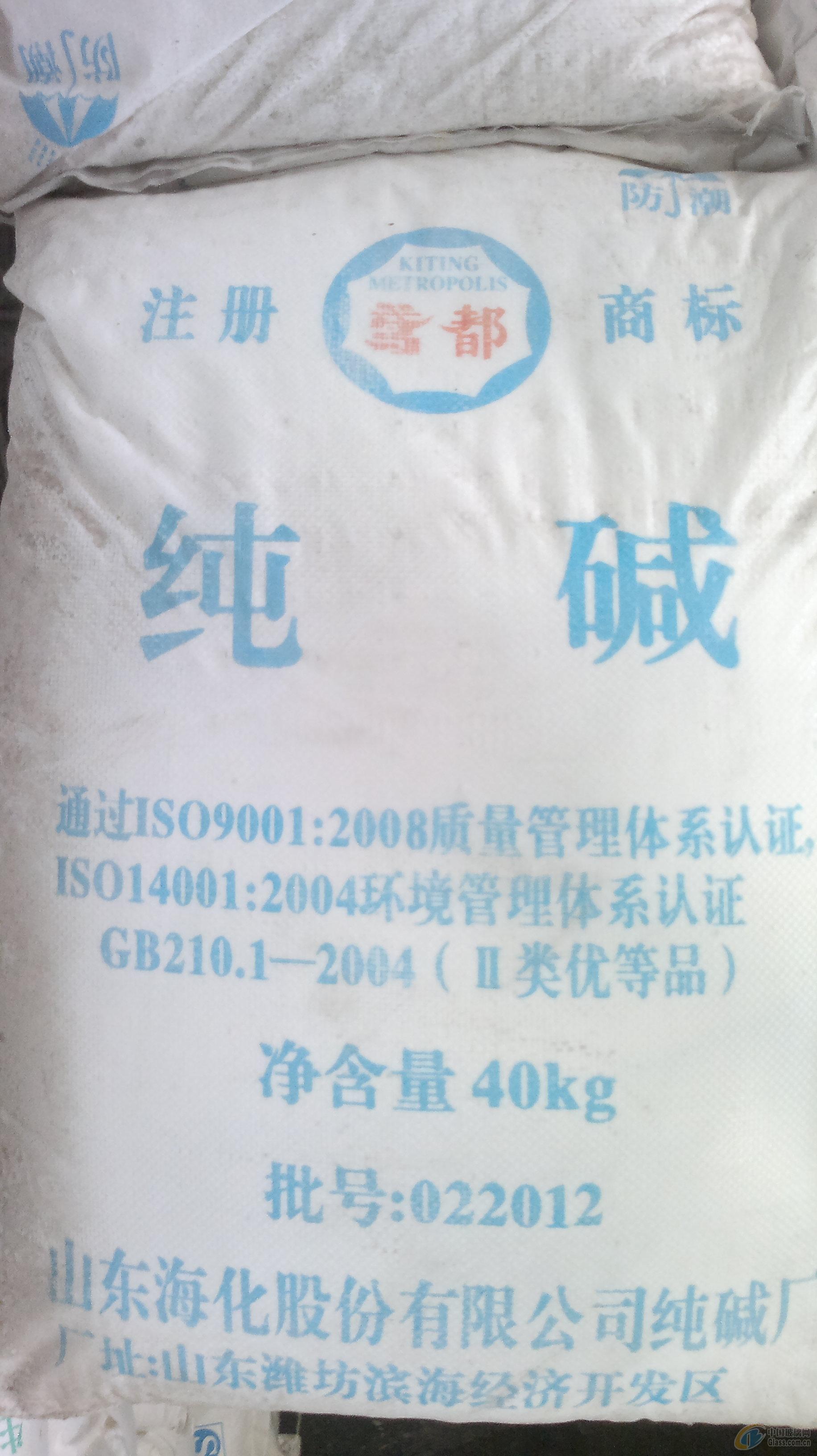 广州来钰化工供应 海化纯碱99.2%(图)