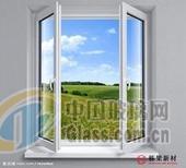断桥铝门窗、推拉窗、平开窗