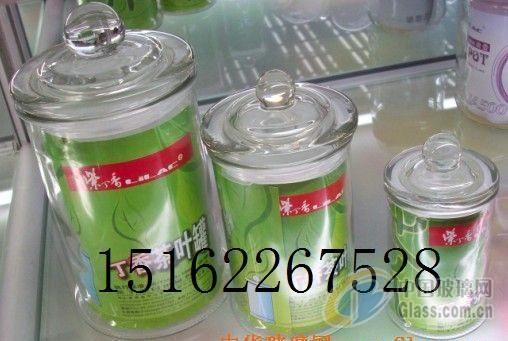 玻璃密封罐 茶叶罐