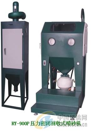 加压式喷砂机|手动喷砂机