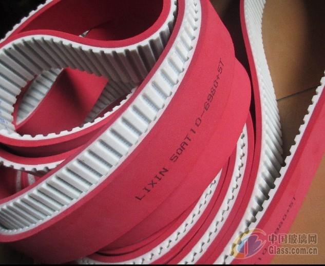 红色胶同步带