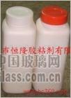 供应全透明环氧树脂AB胶